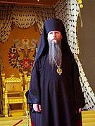 Патриаршее приветствие архиепископу Сан-Францисскому и Западно-Американскому Кириллу (Русская Зарубежная Церковь)